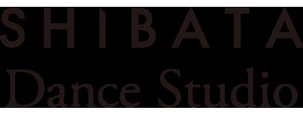 シバタダンススタジオ